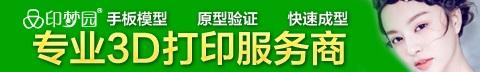 ca88会员登录|ca88亚洲城官网会员登录,欢迎光临_ca88会员登录服务